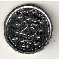 Ливан 25 ливр 2002