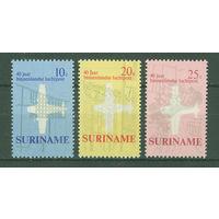 1970 Суринам 581-583 Самолеты