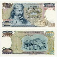 Греция. 5000 драхм (образца 1984 года, P203, XF)
