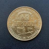 200 лир Италии 1996 года.100 лет академии таможенной службы.