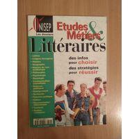 Журнал на французском языке.1997 год.(самовывоз). Почтой не высылаю.
