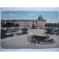 Открытка Берлин начала 20-го века