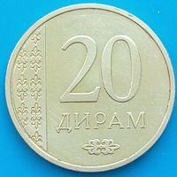 20 дирамов 2015 ТАДЖИКИСТАН