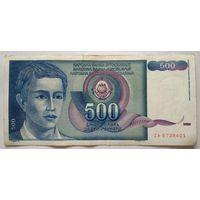 Югославия 500 динар 1990. F Серия замещения ZA 5738401