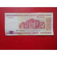 500 000 руб. 1998, ФБ