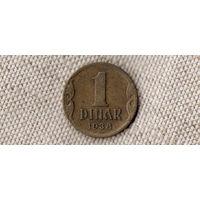 Югославия 1 динар 1938(Bh)