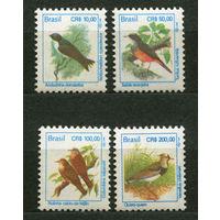Фауна. Птицы. Бразилия 1994. Стандарт. 4 самостоятельные марки. Чистые