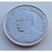 Гамбия. 50 бутут 1971 год  KM#12