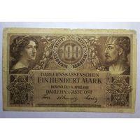 Каунас 100 марок 1918г P-1 R133