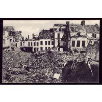 Франция Ла-Басе Первая мировая война