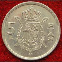6602: 5 песет 1975 (80) Испания КМ# 807