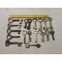 Ключи разные