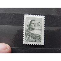 1959 СССР Загорский # 2226 MNH ** офсет (2-2)