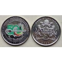 """Гайана 100 долларов, 2020 """"50 лет Кооперативной Республике Гайана"""""""