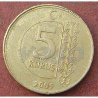 6247:  5 курушей 2009 Турция