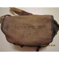 Сумка Ротного ЗИП. К82БМ-37г. (брезент,кожа)