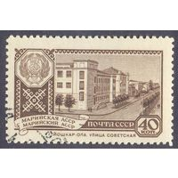 СССР 1960 Герб Марийская АССР