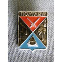 """Значок """"Полтава"""" (гербы городов СССР)"""