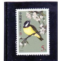 Китай. Mi:CN 3508. Желто-пузатый синица (Periparus venustulus). Серия: птицы. 2004