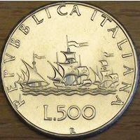 500 лир 1965г. Корабли Колумба.