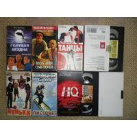 Кассеты VHS, фильмы