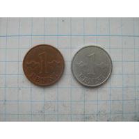 Финляндия  две разные пенни km44 и km44a