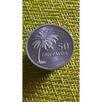 Гвинея-Бисау 50 сентаво 1977 г