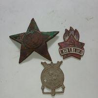 Звездочка 20 -х годов и другое с рубля