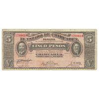 Мексика, 5 песо 1914 год.