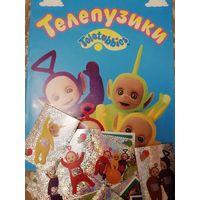 Альбом Телепузики Panini 2001 года с 96 наклейками!!!