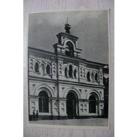 Киево-Печерский заповедник (8); 1966, чистая (размер 10*15).