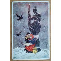 Старинная чешская открытка. Дети. 1941 г. Подписана