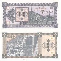 Грузия 100 купонов образца 1993 года UNC p38