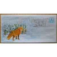 Беларусь 2006 лиса фауна