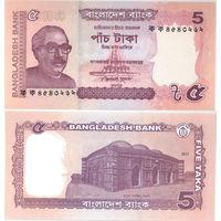 Бангладеш 5 така 2011г.  UNC распродажа