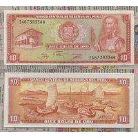 Распродажа коллекции. Перу. 10 солей 1976 года (P-112 - 1976-1985 Issue)