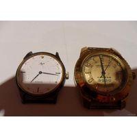 Часы наручные на запчасти женские и мужские,стоимость 3 руб.за одни часы