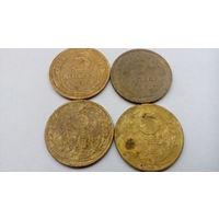 Лот монет до реформы , 5 копеек , 4 штуки .