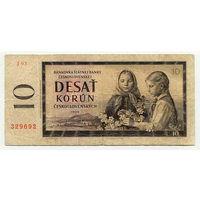 10 крон 1960 года, J93, Чехословакия