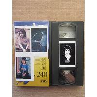 Александр Башлачев видеокассета VHS
