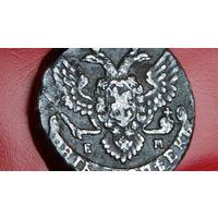 ПЯТЬ КОПЕЕК -1788-Е.М.- ЕКАТЕРИНА II -Российская Империя- *медь
