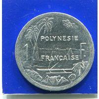 Французская Полинезия 1 франк 1999