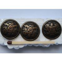 Пуговицы с гербом.(диаметр 1,8 см), 0.70 за шт.