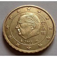 10 евроцентов, Бельгия 2011 г.