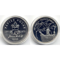Медаль, Иоанн Павел II, Польша, 2005. Серебро