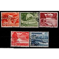 Сборный лот марок Швейцарии 1