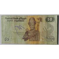 50 пиастров, Египет