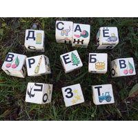 Кубики обучающие деревянные СССР 12 штук с 1 рубля