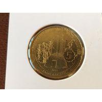 5 эмалангени, 2018 Эсватини (Свазиленд) ( 50 лет независимости )