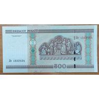 500 рублей 2000 года, серия Ля - UNC